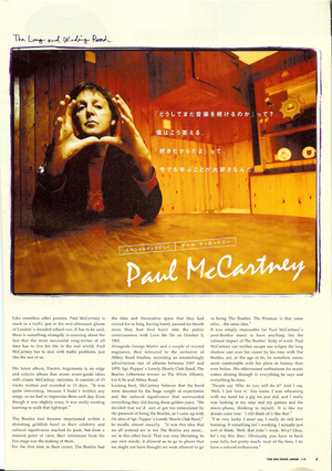 Mccartneyissue_2