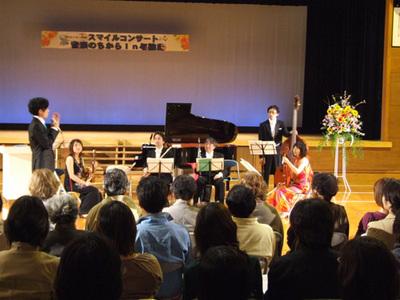 Concert1_3