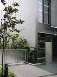 Managementschool