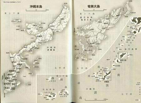 Okinawazimatoamamiooshima1_3
