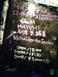 Mayumi_2