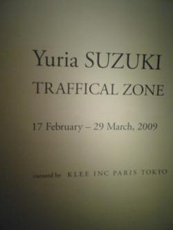 Trafficialzone_2