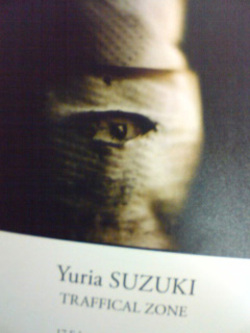Yuria5