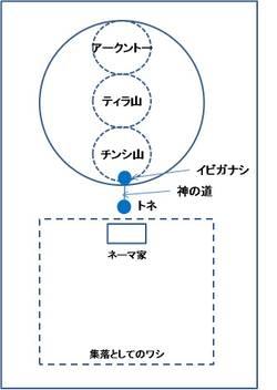 Washinushima_2