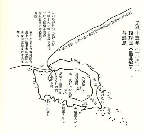 Yoronchizu