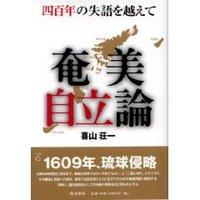 Amamijiritsuron_design