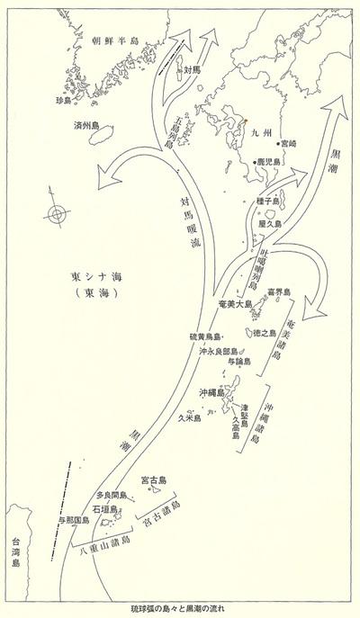 Kuroshio1