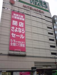 0506_sayonara_2