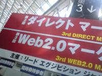 Webm051401
