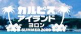 Header_island_logo_3