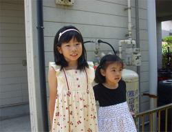 Mei2009