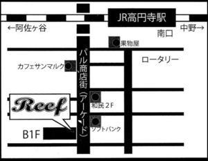 Reef_2