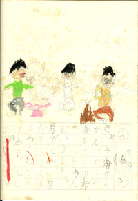 1971073011