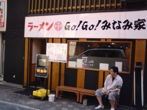Yuichiro3