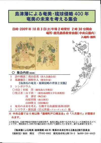 Amamimirai1003