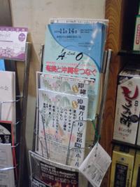 091011washita