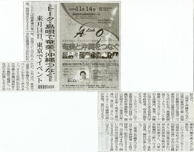 Nankai091011