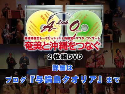 Slide_dvd02