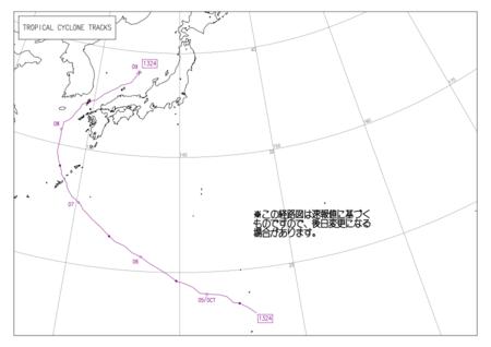 Typhoon24_2