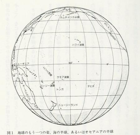 Oseania1