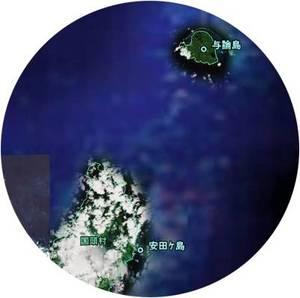 Adagashima_1