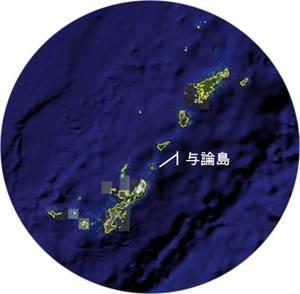 Amami_okinawa1_1