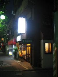 Yoronnosato1_2